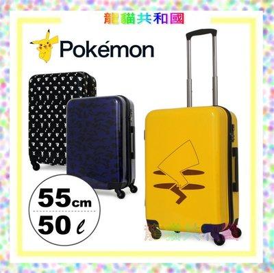 ※龍貓共和國※日本進口《皮卡丘 POKEMON GO精靈寶可夢 行李箱 登機箱》60CM[日本正版_限量珍藏版] L號黃