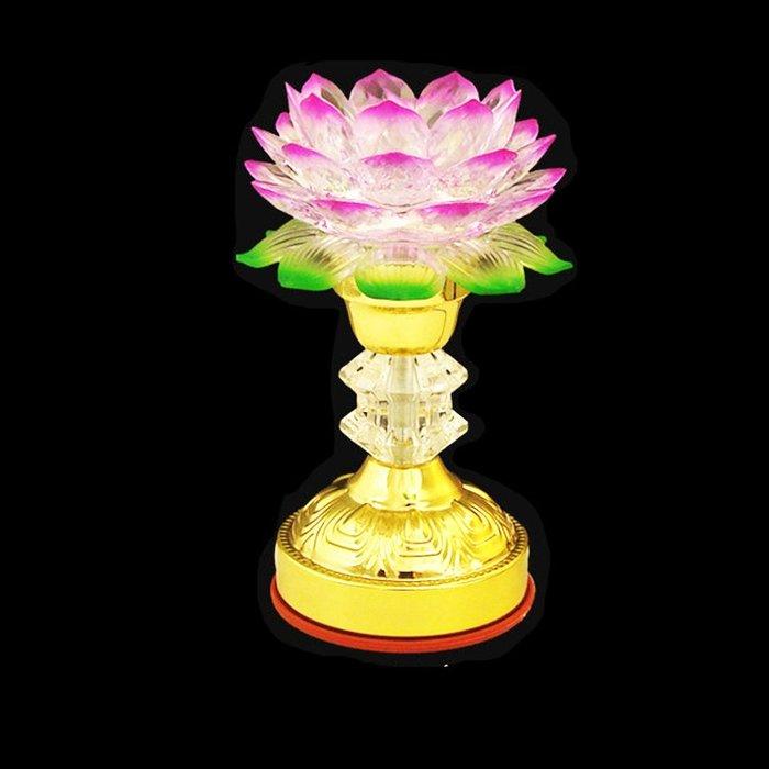 佛教用品LED七彩蓮花燈佛供燈供佛燈佛堂供燈長明燈佛燈
