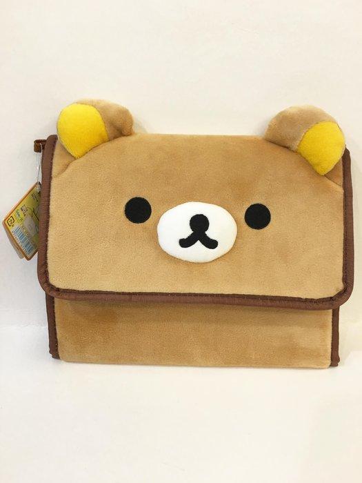 ^ 燕子部屋 ^ 正版San-X 【 拉拉熊/ 懶熊 】 懶熊毛絨萬用功能收納包 收納夾