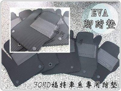 大高雄【阿勇的店】EVA量身訂做專用型...