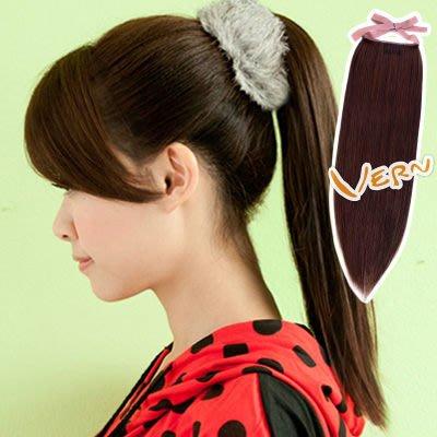 韋恩馬尾假髮-綁繩式直髮馬尾-增加直髮馬尾髮量-造型專用-日本仿真髮絲(3色)Vernhair【VH10803】