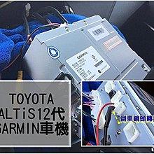 大新竹【阿勇的店】TOYOTA 2020年式 SIENTA AURIS ALTIS RAV4原車機專用插PIN轉AV線組