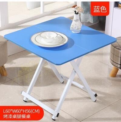 桌子折疊靠邊站餐桌簡易家用小戶型2人4人擺攤便攜正方形小飯桌igo