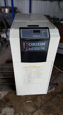 Orion RKE1500B1-VW 冰水機 水循環機
