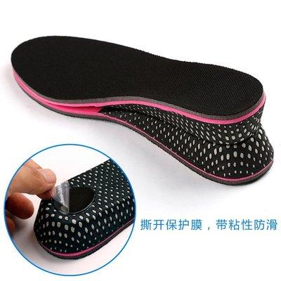 透氣增高鞋墊內增高鞋墊女式隱形運動內增高墊3/5cm