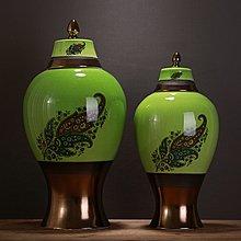〖洋碼頭〗中式古典龜裂綠色手繪花鳥圖案陶瓷罐擺設工藝品家裝飾儲物罐擺件 ysh206