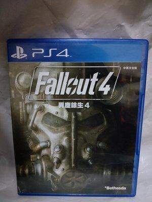 極新 PS4 遊戲片 異塵餘生4 Fallout 4 中英文合版 另 幻痛 啟示 直到黎明 火影忍者 惡靈古堡啟示2