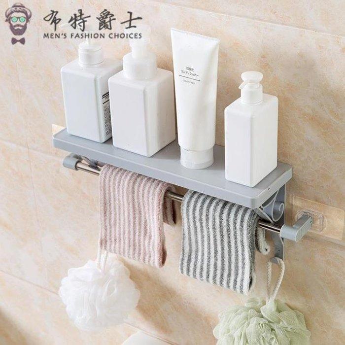 浴室置物架不銹鋼壁掛式收納架衛生間置物架浴室免打孔粘貼式毛巾架jy