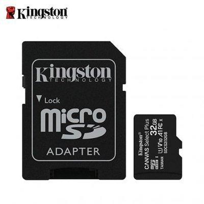 「Sorry」新款 100M 金士頓 MicroSD SDHC TF 32G C10 U1 A1 記憶卡 SDCS2