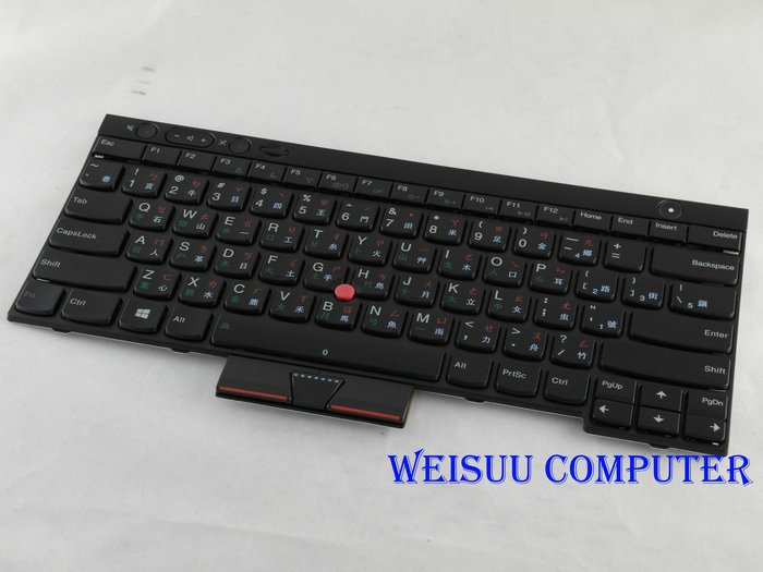 {偉斯科技} E220S X120E E135 X131 X121 S220 E125 E12 E120 全新繁體鍵盤
