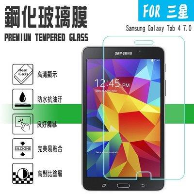 日本旭硝子玻璃 Tab 4 7.0 LTE 7吋 T231/T235 三星 鋼化玻璃保護貼/2.5D 弧邊/平板/螢幕