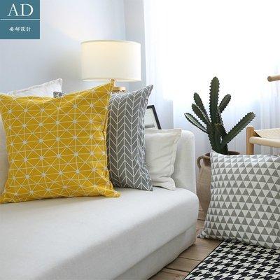 清新文藝 清爽格子 帆布透氣 沙發組合 抱枕靠枕 北歐幾何 美式大抱 枕