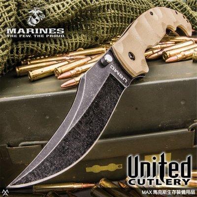 馬克斯 - United USMC Scorching Sands 石洗折刀 / UC-3214