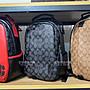 空姐代購 Coach 598 89908 89909 熱賣新款男包 男士胸包 單肩挎包 斜背包 側背包 單肩背包 附購證