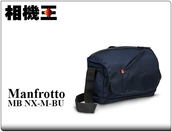 ☆相機王☆Manfrotto NX CSC Camera Messenger 開拓者微單眼郵差包 藍色 (4)