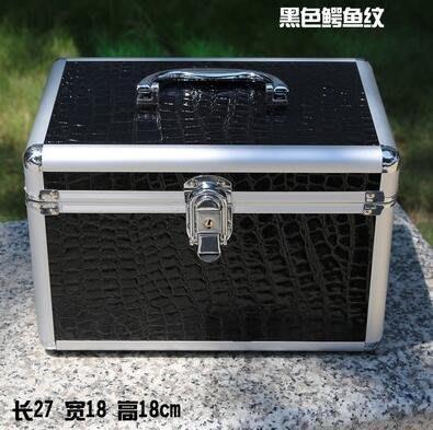 【優上】大中小號帶鎖化妝箱美甲紋繡足療工具箱27CM圓角黑色鱷魚紋