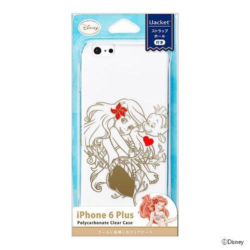 現貨  日本迪士尼 硬殼iPhone 6 Plus  小美人魚金箔色壓紋保護殼