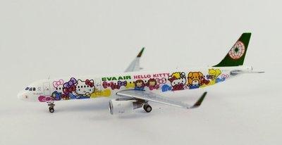 [RBF] 現貨 ALB 1:400 長榮 A321 友誼機 B-16207