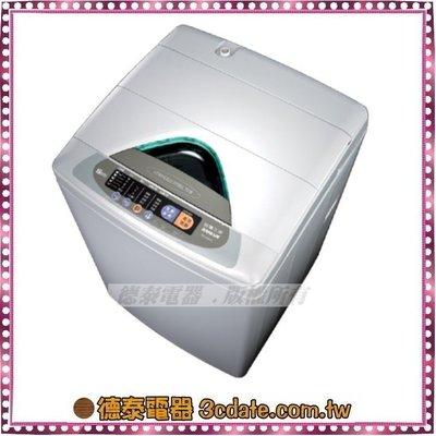 台灣三洋【SW-928UT8】 9公斤 單槽洗衣機【德泰電器】