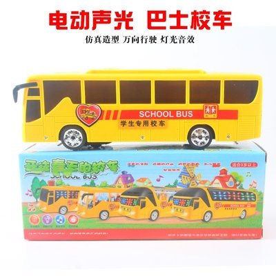 兒童電動玩具仿真校車模型巴士車燈光音樂玩具車寶寶地攤玩具批發