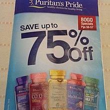 Puritan's Pride 新品 / 代購 / 現貨 詢問區