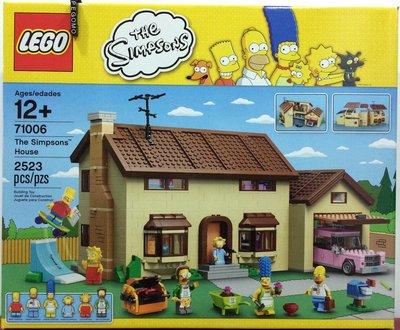 【痞哥毛】LEGO 樂高 71006 辛普森房子 全新未拆