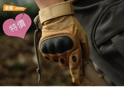 東大門平價鋪  登山 全指保暖裝備,男戶外防滑防身,材質是無紡基布和炭纖維, 龜甲防護, 防滑耐磨