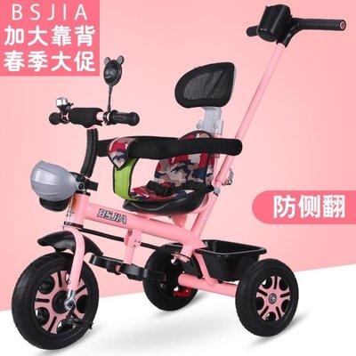特惠❧兒童三輪車腳踏車1-3周歲小孩手推車男女嬰兒寶寶自行車幼兒童車wy 米米旗艦店