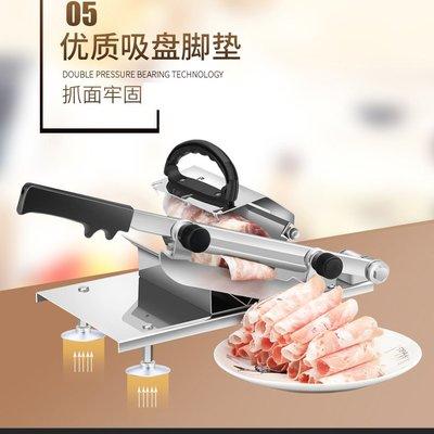 現貨✬新北直出🚒自動送肉羊肉切片機家用...