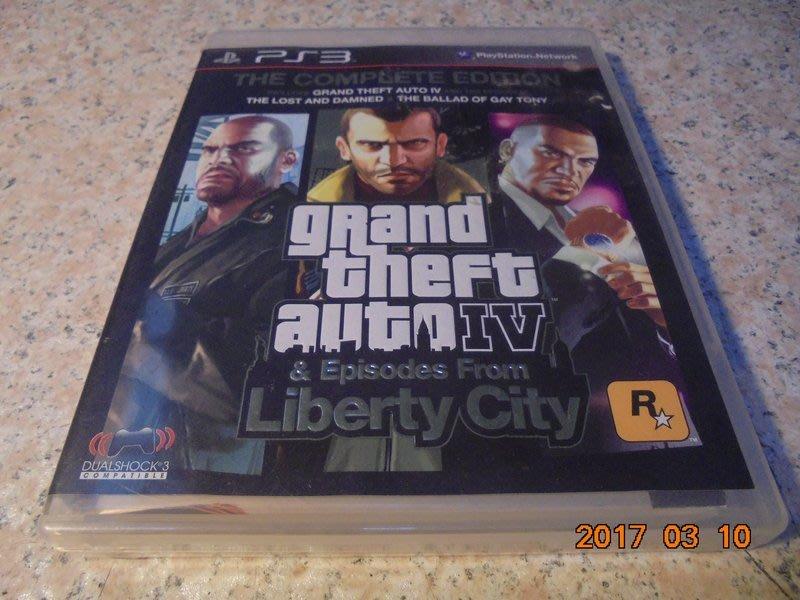 PS3 GTA4 俠盜獵車手4/橫行霸道/俠盜獵車手+自由之城 完整版 亞英版 桃園《蝦米小鋪》