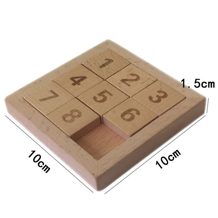 現貨/櫸木數字華容道1-8-15數獨游戲棋9九宮格益智力親子數列排序玩具65SP5RL/ 最低促銷價