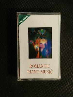 錄音帶 /卡帶/ IC33 / 演奏 / 鋼琴名曲 音樂大師 1 /ROMANTIC PIANO MUSIC /少女的祈禱/非CD非黑膠