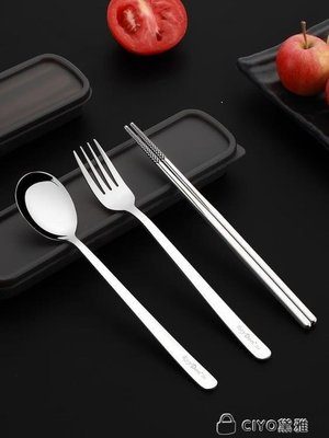 日和生活館 德國304不銹鋼筷子勺子套裝便攜式餐具叉子三件套學生大人韓國勺S686
