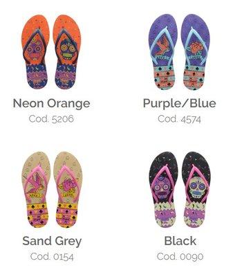 女拖鞋 dupe' Hype 系列 巴西橡膠人字拖/夾腳拖鞋