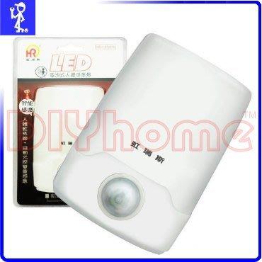 [DIYhome] LED 人體感應燈 電池式  自動感應燈 防盜燈壁燈 Y503953