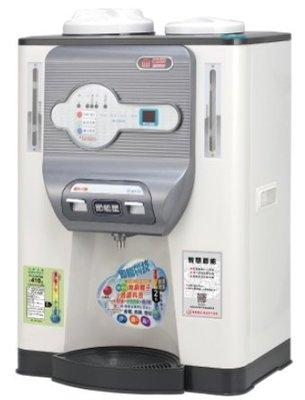 【免運費】晶工牌 溫熱開飲機 JD-5322