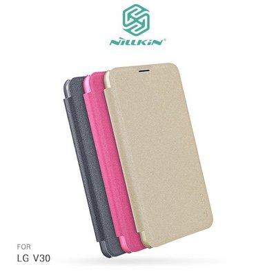 --庫米--NILLKIN LG V30 星韵皮套 全覆式 超薄 側翻 保護套 手機套