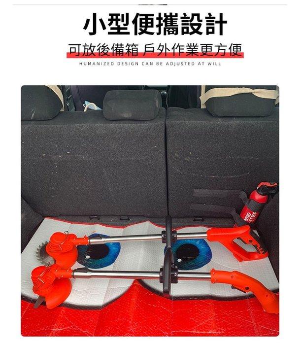 【台灣現貨】21V割草機 鋰電小型打草機電動除草機剪草坪機