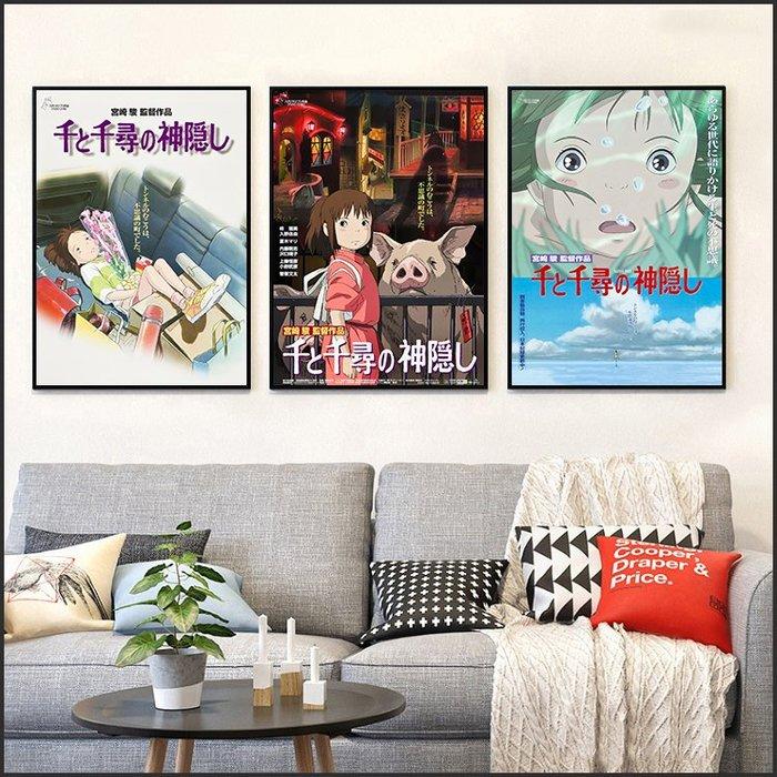 日本製畫布 電影海報 神隱少女 千與千尋 宮崎駿 掛畫 嵌框畫 @Movie PoP 賣場多款海報#