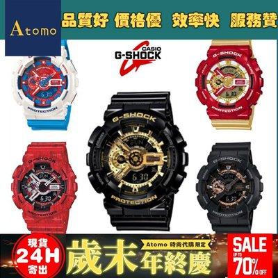 Casio G-SHOCK GA-110 日本代購多功能機械錶 潮流必備電子手錶 情侶款運動手錶 防水時尚腕錶 現貨