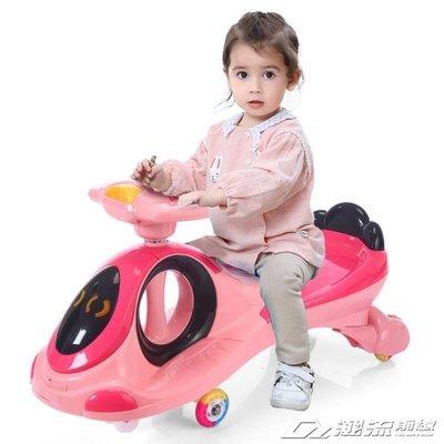 兒童扭扭車萬向輪嬰幼兒女寶寶1-3歲帶音樂男妞妞滑行溜溜搖擺車