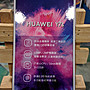 華為 Huawei Y7s 原廠模型機 直購$97 Dummy機 1:1原機比例 實機重量