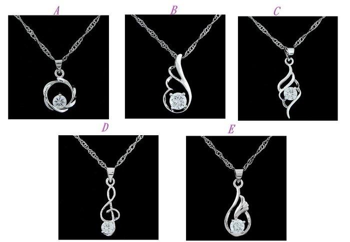 【寶寶王國】韓版時尚 甜美鋯石吊墜項鏈(商品編號 :  014020830)