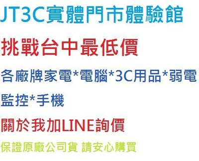 jt3c實體門市體驗館*Panasonic 國際牌 25L 微電腦微波爐 NN-ST34H 台北市