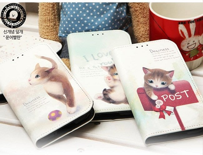 韓國貓咪彩繪皮套 Note 8 S9 plus S8 plus S7 Edge 5 A8 J7手機殼手機套iphone X iphone 8 Plus 6