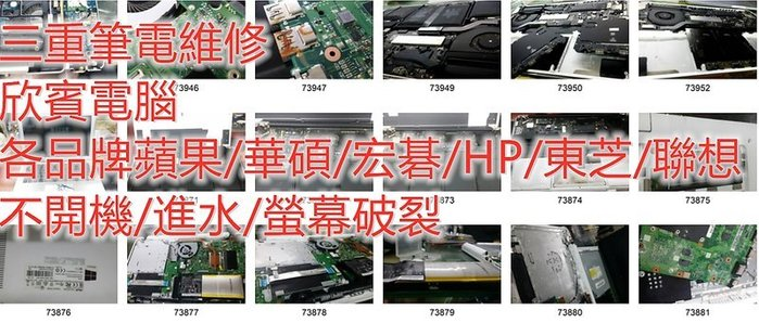 華碩飛行堡壘FX505DDFX705DFX705DU/DT/DY筆電維修不開機進水3GB/4GB/6GB顯卡