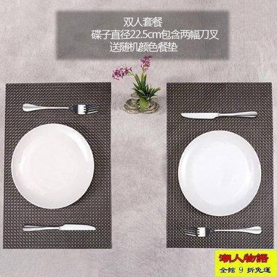 創意牛排盤子純白西餐盤方盤家用陶瓷平盤...