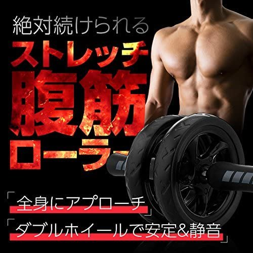 《FOS》日本 健腹輪 緊腹輪 超靜音 重訓 重量訓練 健身 腹肌訓練 在家 核心運動 人魚線 型男 熱銷第一 新款