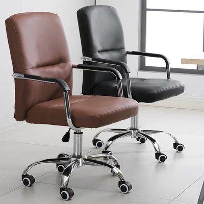 辦公椅電腦椅家用凳子升降轉椅簡約會議室宿舍學生靠背椅麻將椅子