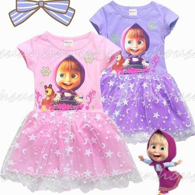 外貿 瑪莎與熊 兒童 連身裙 連衣裙 女童 星星 月亮 洋裝